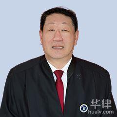 辽宁工伤赔偿律师-刘国明律师