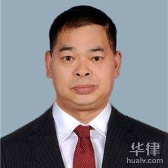 重庆律师-罗德清律师