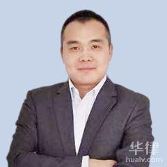 青海刑事辯護律師-趙攀律師