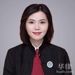 江門律師-黃漫潔律師