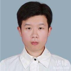 三明律師-黃鑫律師