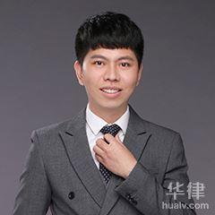 福州律師-孫偉鵬律師