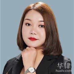 南京律師-陳倩律師