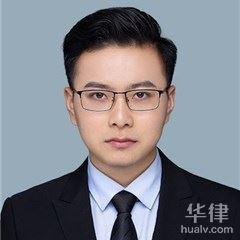 益陽律師-顏建雄律師