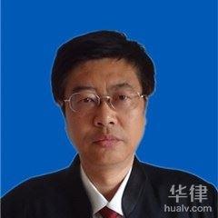 寧波婚姻家庭律師-徐文軍律師