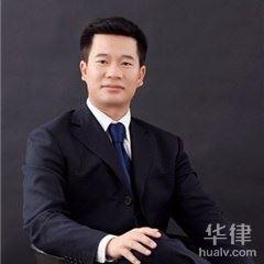普洱律師-劉泊江律師