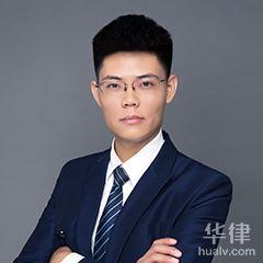 濟南律師-馬繼宗