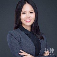 東莞律師-唐海燕律師
