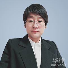青島律師-陳瑞景律師