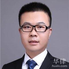 北京刑事辩护律师-相木森律师