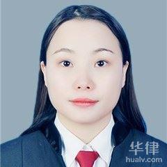 黄南律师-尹业红律师