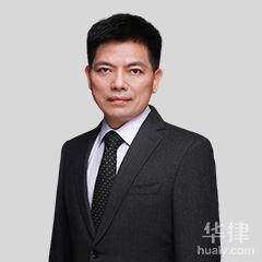 广州房产纠纷律师-何钦荣律师