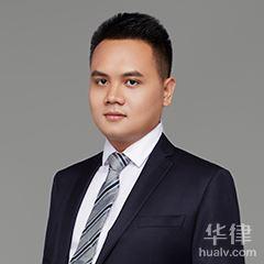 南宁律师-梁宇律师