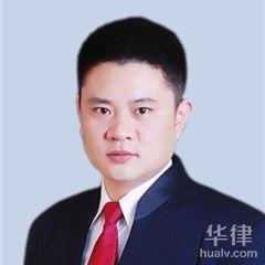 徐州工程建筑律師-徐州民刑專業律師團隊律師