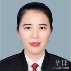 巴音郭楞律師-劉婷律師