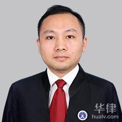 湖南合同糾紛律師-劉少勇律師
