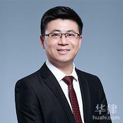 上海刑事辯護律師-于正川律師