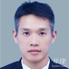 杭州律師-金為勇律師
