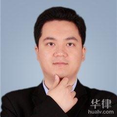 杭州法律顧問律師-王欽權律師