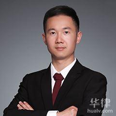 上海刑事辯護律師-羅春雷律師
