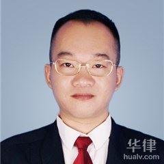 廣州刑事辯護律師-王小強律師
