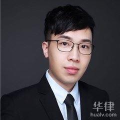 广州合同纠纷亚搏娱乐app下载-谭迪亚搏娱乐app下载