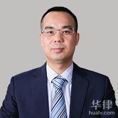 長沙房產糾紛律師-唐國忠律師