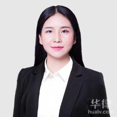 長沙合同糾紛律師-張艷律師