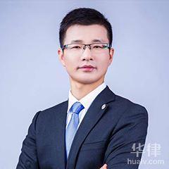 濟南律師-柳基偉律師
