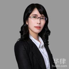 南京律師-徐燕律師