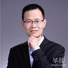 北京拆遷安置律師-趙自勇律師