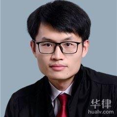广州合同纠纷亚搏娱乐app下载-张衍明亚搏娱乐app下载