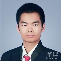 汕頭土地糾紛律師-胡新亞律師