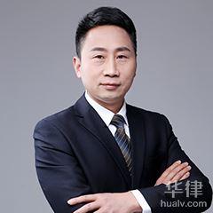 寧波婚姻家庭律師-王天律師