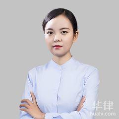 临汾律师-李雪彭律师