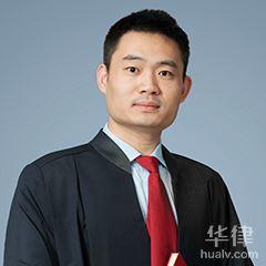 上海刑事辯護律師-趙陸一律師