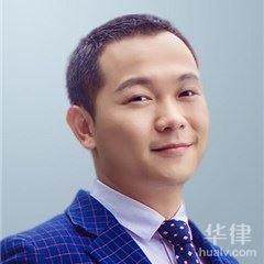 汕頭刑事辯護律師-陳標律師