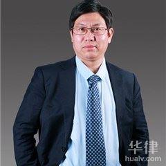北京刑事辯護律師-金和讓律師
