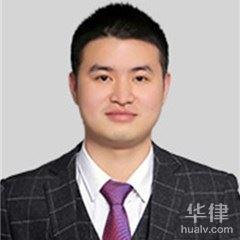重慶保險理賠律師-羅自強律師