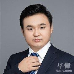 广州合同纠纷亚搏娱乐app下载-曹振赫亚搏娱乐app下载