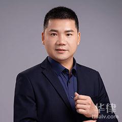 三明律師-林永堅律師