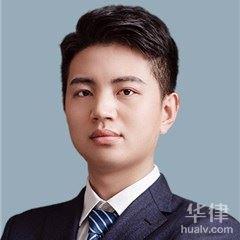 神农架林区律师-朱文浩律师