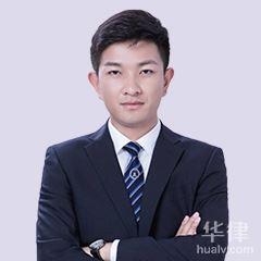 南京房產糾紛律師-許安康律師
