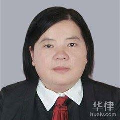 广州房产纠纷律师-戴巧惠律师