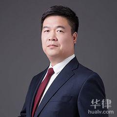 青島律師-韓允良律師