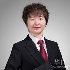 寧波婚姻家庭律師-劉立立律師