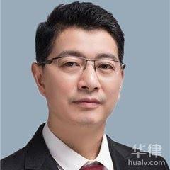 神農架林區律師-彭緒國律師