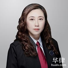 沈陽律師-單治律師團隊律師
