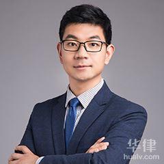 浦東新區律師-陳偉峰律師