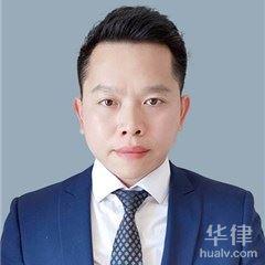 北京刑事辯護律師-陳曉華律師